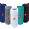 ギネス世界記録を獲得した防水Bluetoothスピーカー「JBL FLIP4」