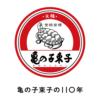 やっぱり気になる。BEAMS JAPANで開催される「亀の子束子110周年」ポップアップストア