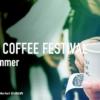 週末においしいコーヒーを。「TOKYO COFFEE FESTIVAL 2017 Summer」今週末開催