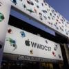 """Apple「WWDC 2017」の発表が簡単にわかるおすすめ""""まとめサイト""""5選"""