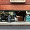 行けば必ずいい本に出会える、奧渋谷にある居心地のいいブックストア
