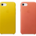 夏の新色が加わったAppleのiPhone 7 / 7 Plusのレザーケースとシリコンケース