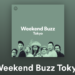 週末のBGMにSPOTIFYのオリジナルプレイリスト「Weekend Buzz Tokyo」はいかが?